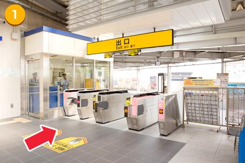 浦賀駅の改札