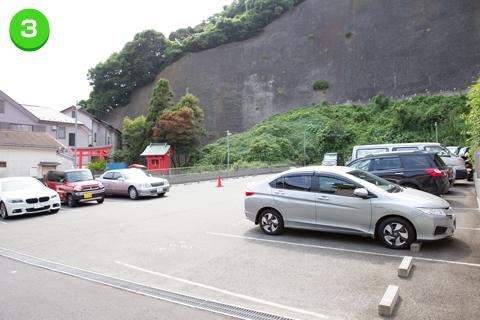 当院の専用駐車場